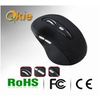 2.4G无线鼠标BL-3000厂价(16.5)大量供应