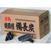供应出口日本钨钢备长炭