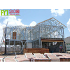 供应轻钢结构别墅设计与施工