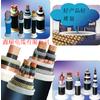 供应生产纯铜杆电缆、烟台电缆厂指定经销商