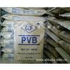 供应高粘度进口聚乙烯醇缩丁醛PVB