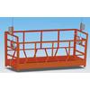 供应建筑吊篮-电动吊篮-脚蹬吊篮-吊篮生产厂家
