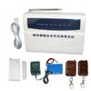 供应安博士防盗报警器|GSM防盗报警器|家居报警器,家用报警器,红外线报警器