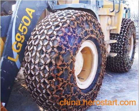 供应ZL50装载机山兴保护链 23.5-25铲车保护链