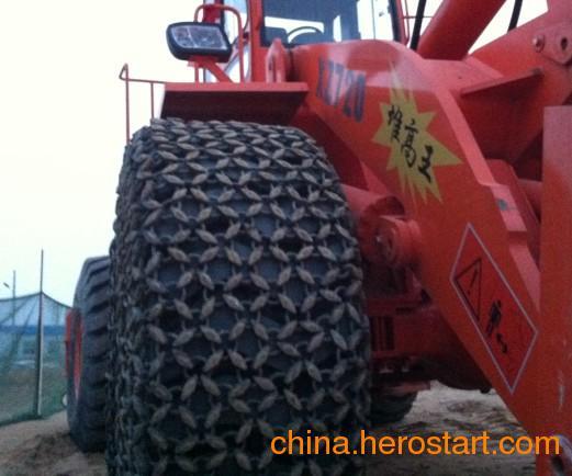 供应16/70-20铲车山兴轮胎保护链 标准型