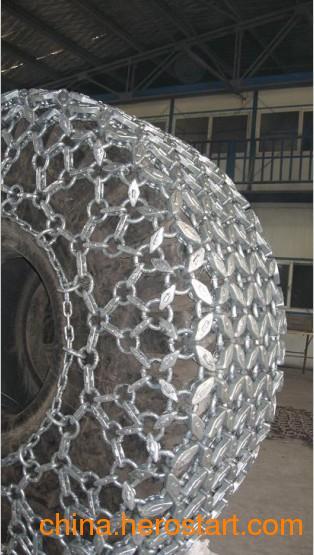 供应厦工原厂装载机轮胎保护链