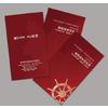 供应深圳艺术画册设计高档大气品牌画册设计