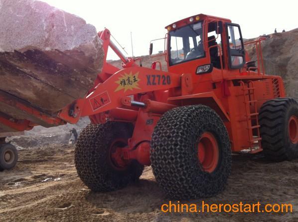 供应ZL80装载机轮胎保护链(重830)