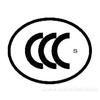 供应毛绒玩具CCC认证CE认证CE-EN71认证