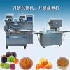 供应中秋月饼机¥全自动月饼机¥月饼机生产线