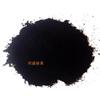 供应喷涂油墨用碳黑炭黑