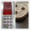 供应深圳艾灸仪器专卖-专用艾绒