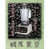 供应商用小型豆浆机、HM768大马力商用豆浆机、加盟现磨豆浆多少钱