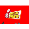 南京宣传册印刷公司 南京最好的台历印刷厂 彩页设计印刷