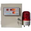 供应温湿度报警系统,温湿度监控系统,温湿度监测系统,温湿度记录系统