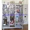 供应煤热解实验装置(常压、加压)