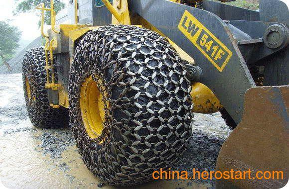 供应16/70-20轮胎保护链装载机