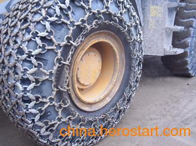 供应销售700-16装载机、铲车专用轮胎保护链