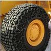 供应1200-16矿区专用轮胎保护链