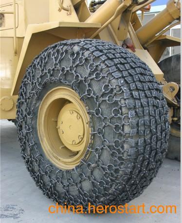 供应16/90-16矿区专用轮胎保护链