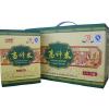 供应高锌米