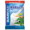 供应莆田投币咖啡机原料及牛奶