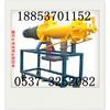 供应牲畜粪便处理器 螺旋挤压粪便处理器 猪粪处理器