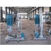 北京高速泵的供应商——高速泵