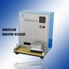 供应耐磨擦试验机,油墨耐磨擦检测仪
