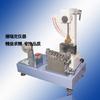供应层间剥离试验机,纸板层间剥离检测仪