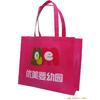 环保袋 环保袋厂家 厂家直销环保袋 【环保袋图片】