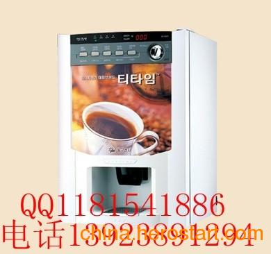 供应全自动投币咖啡机/韩国进口货