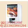 供应全自动咖啡机/投币咖啡机韩国进口