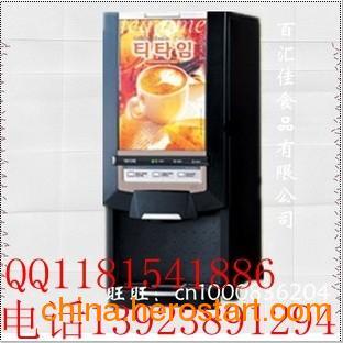 供应全自动咖啡机/家用咖啡机
