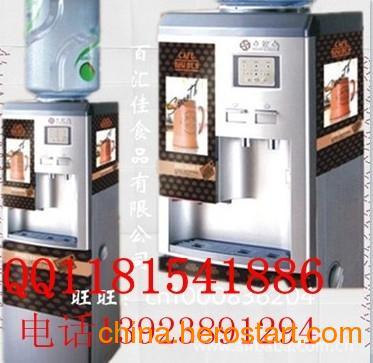 供应全自动咖啡饮水机/家用饮水机