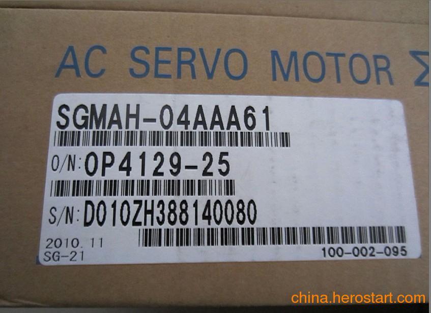 供应SGDM-05ADA