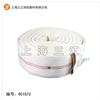 供应合成橡胶消防水带13型|消防水带|聚氨酯消防水带