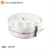 供应8-65-20橡胶水幕水带