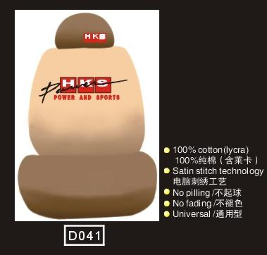 供应HKS(极品改装运动品牌