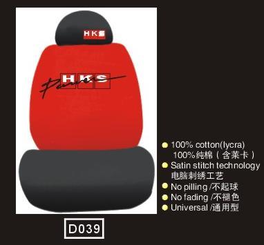 供应HKS(极品改装运动品牌)