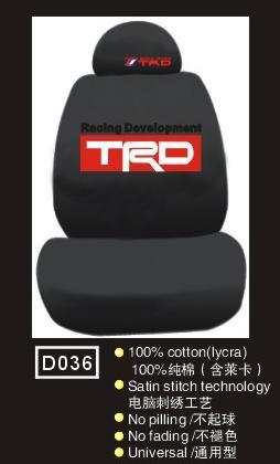 供应TRD(极品改装运动品牌)