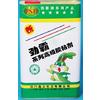 供应广东红木家具胶