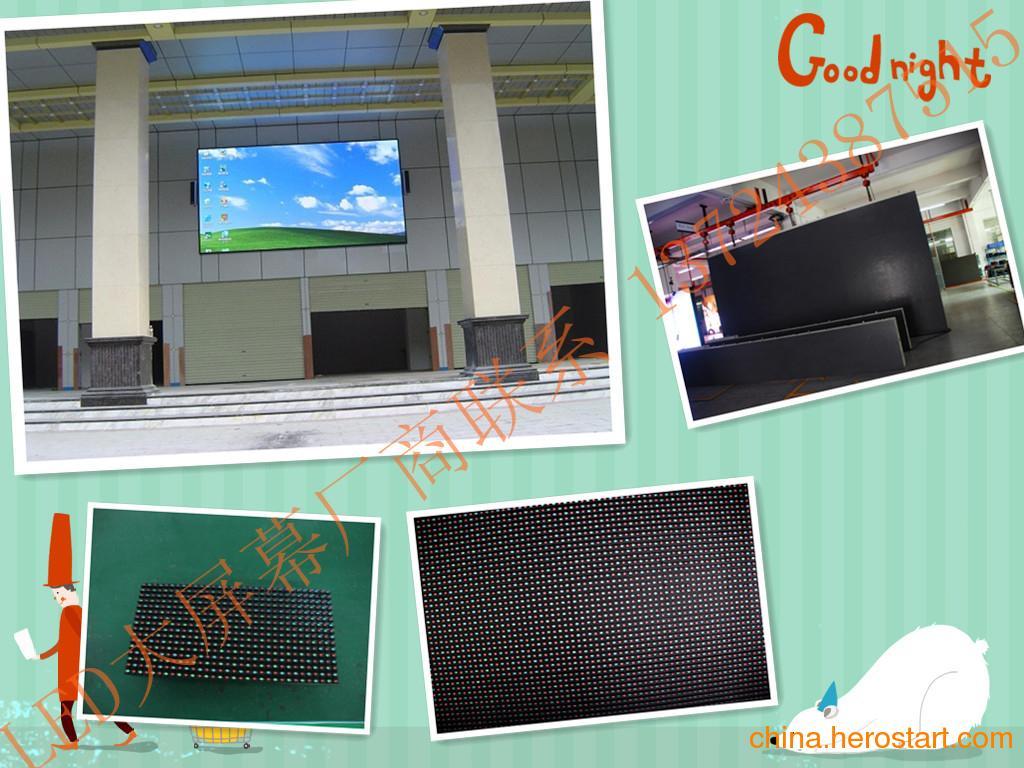 供应LED电子大屏幕最新报价LED显示屏产品价格更新