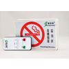 供应防抽烟报警器 防吸烟报警器