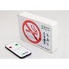 供应香烟烟雾监测仪 报警器