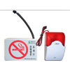 供应香烟监测仪CSTSM1114-B