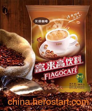 供应本溪丹东锦州甜牛奶原料粉