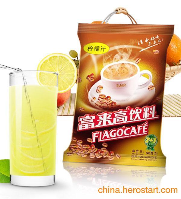 供应自助餐厅专用咖啡粉