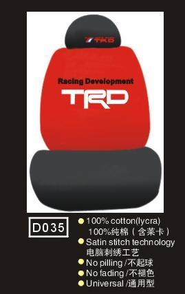 供应TRD (极品改装运动品牌)