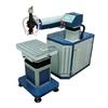 供应模具激光焊接机成都焊接机堆积焊四川焊接机